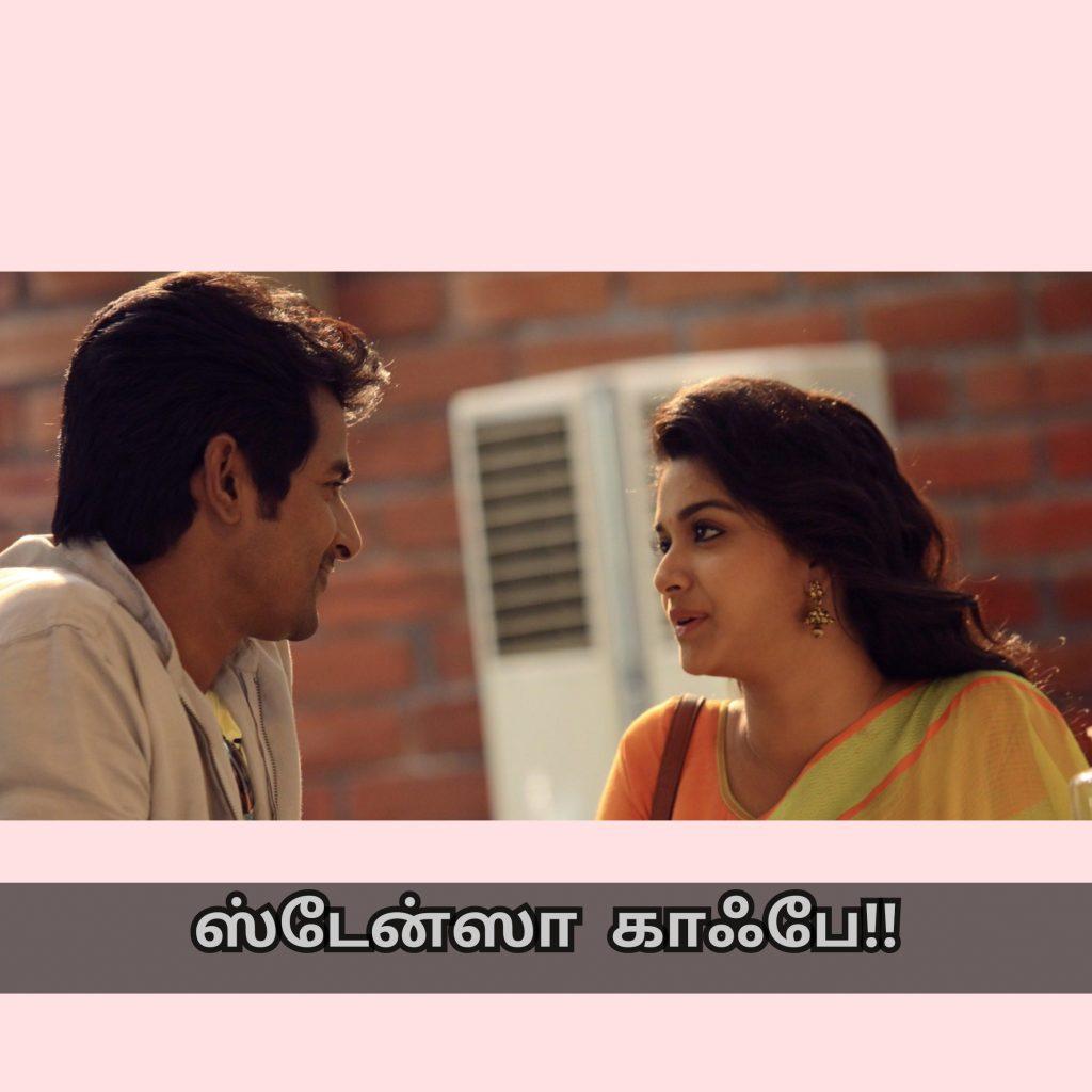 tamilnovelwriters.com